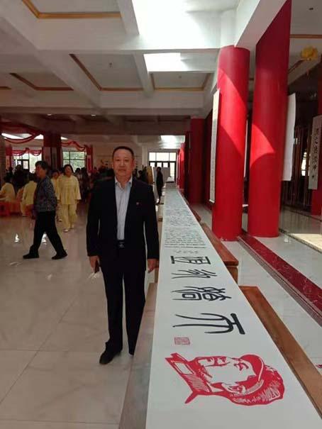 席东升献礼建国七十年 创作七十米毛体巨幅书卷
