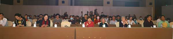 《延安颂》朗诵音乐会在京成功举办(图2)