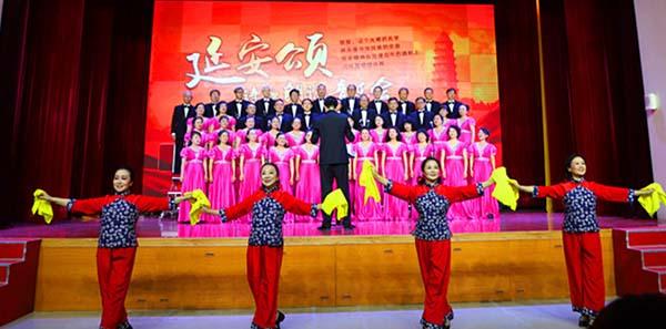 《延安颂》朗诵音乐会在京成功举办(图16)