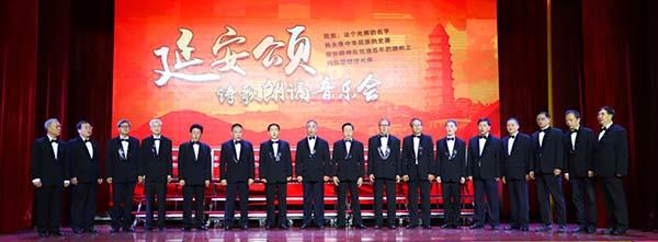 《延安颂》朗诵音乐会在京成功举办(图13)