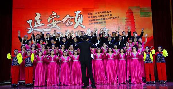 《延安颂》朗诵音乐会在京成功举办(图17)